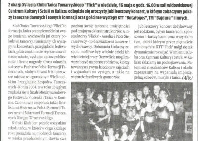 scan (140)