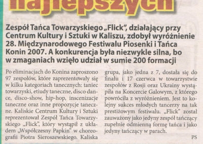 scan (30)